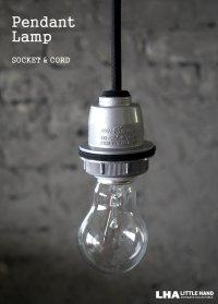 【再入荷】ペンダントランプ SOCKET & CORD  ソケット&コード シルバー E26