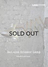 FRANCE antique SCISSOR LAMP BLACK シザーランプ アコーディオンランプ インダストリアル 工業系 1950's