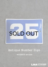 BULGARIA antique ホーロー ハウスナンバープレート サインプレート 看板 エナメル【25】1950's