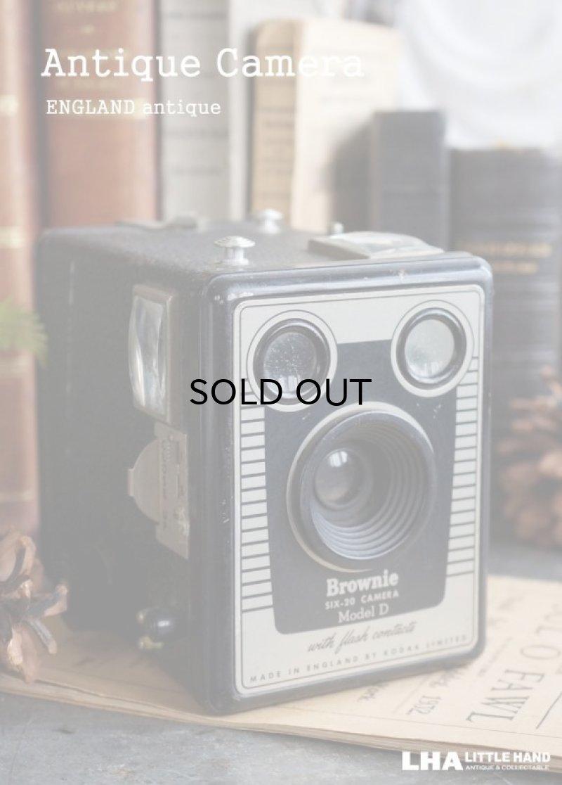 画像1: ENGLAND antique KODAK Brownie Six-20 Model D コダック ボックスカメラ ブローニー 1953-57's
