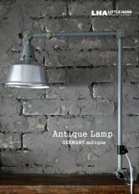 GERMANY antique Midgard ミッドガルド ランプ 2アーム インダストリアル 工業系 1950-60's バウハウス