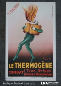 FRANCE antique BUVARD ビュバー  LE THERMOGENE 【カピエロ】 1950-70's
