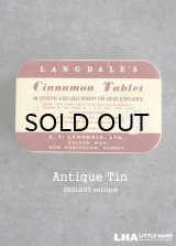 ENGLAND antique Cinnamon TABLET TIN タブレット缶 ブリキ缶 1950-70's