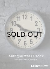 CZECHOSLOVAKIA antique PRAGOTRON wall clock パラゴトロン社 掛け時計 クロック 33cm 1970-80's