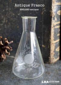 ENGLAND antique 小さなフラスコ 100ml H10cm 実験器具 1950-60's
