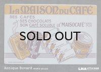 FRANCE antique BUVARD ビュバー  LA MAISON DU CAFE1950-70's