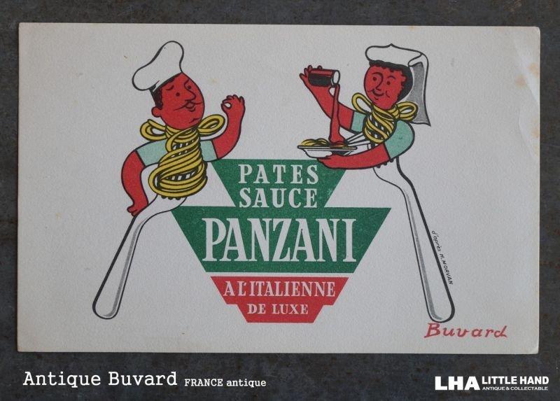 画像1: FRANCE antique BUVARD ビュバー PATES SAUCE PANZANI Herve Morvan 【エルヴェ・モルヴァン】 1950-70's
