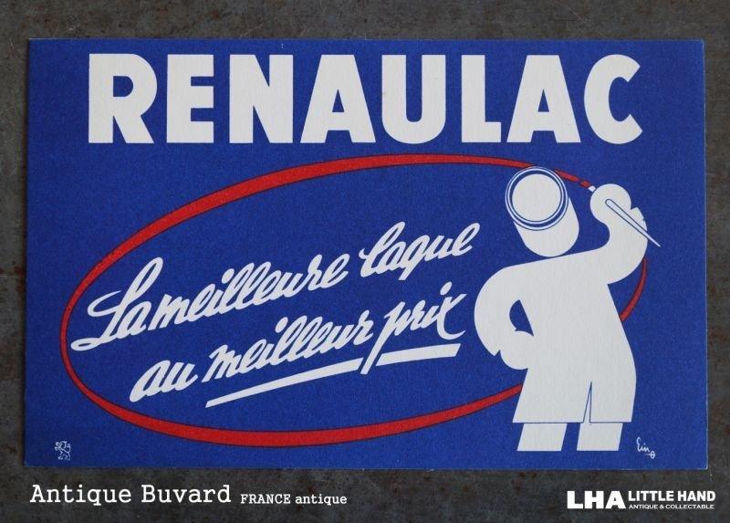 画像1: FRANCE antique BUVARD ビュバー RENAULAC 1950-70's