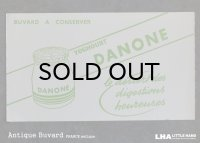 FRANCE antique BUVARD ビュバー DANONE 1950-70's