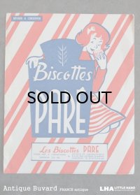FRANCE antique BUVARD ビュバー PARE biscottes 1950-70's