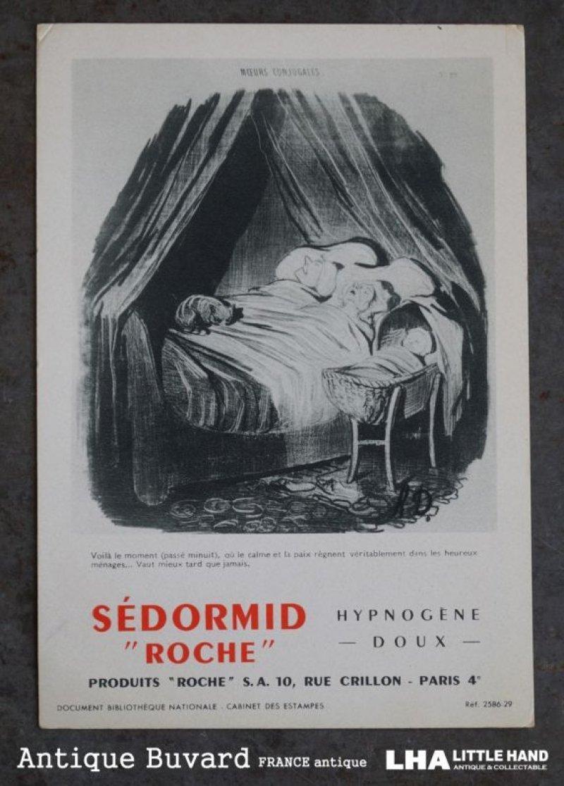 画像1: FRANCE antique BUVARD ビュバー SEDORMID 1950-70's