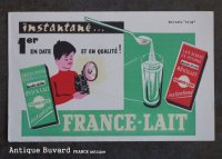 FRANCE antique BUVARD ビュバー FRANCE-LAIT 1950-70's