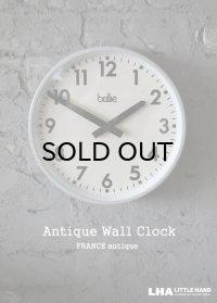 FRANCE antique BRILLIE wall clock フランスアンティーク ブリエ 掛け時計 クロック 時計 26cm 1970's