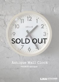 FRANCE antique BRILLIE wall clock フランスアンティーク ブリエ 掛け時計 クロック 時計 26cm 1950-60's