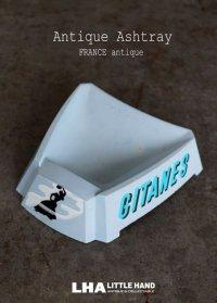 FRANCE antique フランスアンティーク GITANES ジタン プラスチック製 灰皿 アシュトレイ フレンチパブ 1960's