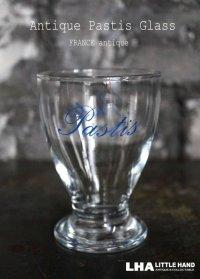 FRANCE antique Pastis Glass フランスアンティーク パスティス グラス 1950-60's