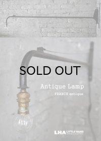 FRANCE antique Lamp フランスアンティーク ウォールランプ 123.5cm ポテンス 1950's