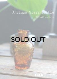【RARE】U.S.A. antique アメリカアンティーク RMOUR & Co BEEF JUICE サンプルサイズ H6cm 小さなガラスボトル アンバーガラスボトル 瓶 1900-10's