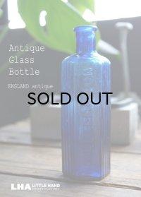 ENGLAND antique イギリスアンティーク NOT TO BE TAKEN 鮮やかなコバルトブルー ガラスボトル [3oz] H12.6cm ガラス瓶 1900-20's
