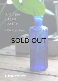 ENGLAND antique イギリスアンティーク NOT TO BE TAKEN 鮮やかなコバルトブルー ガラスボトル [2oz] H10.5cm ガラス瓶 1900-20's