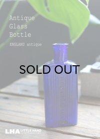 ENGLAND antique イギリスアンティーク NOT TO BE TAKEN 鮮やかなコバルトブルー ガラスボトル [1.1/2oz] H9.9cm ガラス瓶 1900-20's