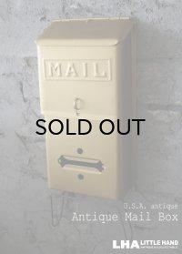 U.S.A. antique MAIL BOX アメリカアンティーク 【デッドストック未使用品・箱付】 新聞受け付き メールボックス ポスト 郵便受け 1950's