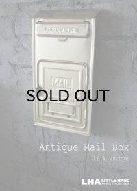 U.S.A. antique MAIL BOX アメリカアンティーク 【デッドストック未使用品】 新聞受け付き メールボックス ポスト 郵便受け GOLD 1950's