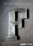 画像1: USA antique アメリカアンティーク メタル アルファベット レターサイン 【F】(H25.2cm) 1950-70's (1)