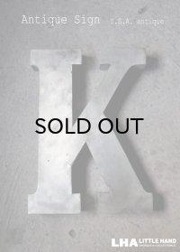 USA antique アメリカアンティーク メタル アルファベット レターサイン 【K】(H25.4cm) 1950-70's