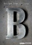 画像1: USA antique アメリカアンティーク メタル アルファベット レターサイン 【B】(H25.4cm) 1950-70's (1)