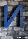画像1: USA antique アメリカアンティーク 大きな メタル アルファベット レターサイン 【N】ラージサイズ(H45cm) 1950-70's (1)