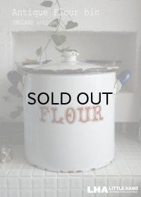 【RARE】 ENGLAND antique FLOUR BIN イギリスアンティーク ホーロー 花文字・リベット フラワー缶 1920-30's