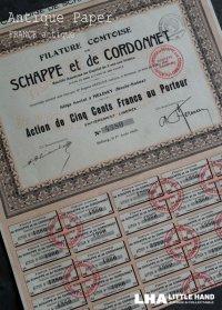 FRANCE antique フランスアンティーク ペーパー 株券 古い紙 1925's