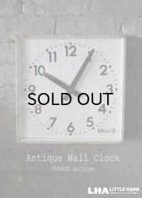 FRANCE antique フランスアンティーク BRILLIE wall clock ブリエ 掛け時計 クロック スクエア 32cm 1950's