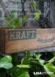 画像1: USA antique アメリカアンティーク KRAFT クラフト 木製 チーズボックス 5LBS 木箱 WOOD BOX 1920-40's (1)