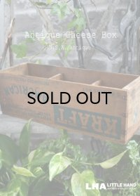 USA antique アメリカアンティーク KRAFT クラフト 木製 チーズボックス 仕切り入 5LBS 木箱 WOOD BOX 1920-40's