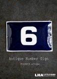 画像1: BULGARIA antique ブルガリアアンティーク ホーロー ハウスナンバープレート サインプレート ナンバーサイン 看板 エナメル【6・9】1930-50's (1)