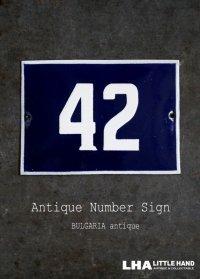 BULGARIA antique ブルガリアアンティーク ホーロー ハウスナンバープレート サインプレート ナンバーサイン 看板 エナメル【42】1930-50's
