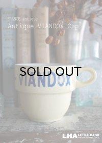 FRANCE antique フランスアンティーク VIANDOX マグ カップ 1950's
