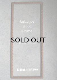FRANCE antique フランスアンティーク WOOD FRAME 素敵な装飾 木製フレーム ピクチャーフレーム 額 枠 1900-30's
