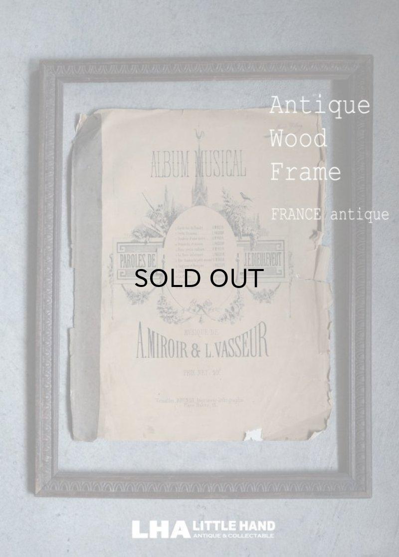 画像2: FRANCE antique フランスアンティーク WOOD FRAME 素敵な装飾 木製フレーム ピクチャーフレーム 額 枠 1900-30's