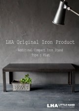 LHA 【LITTLE HAND ANTIQUE】 ORIGINAL IRON PRODUCT 【Additinal Compact Iron Stand】アイアン コンパクト スタンド 鉄 インダストリアル 工業系