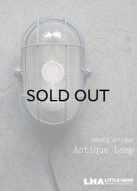 FRANCE antique フランスアンティーク インダストリアル アイアン カプセルランプ ブラケット シーリングライト ウォールランプ 1930-50's