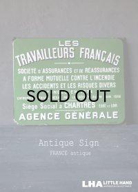 FRANCE antique フランスアンティーク ホーロー サイン 看板 サインプレート 1938's