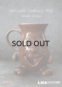 ENGLAND antique イギリスアンティーク Cadbury キャドバリー ホット チョコレート 陶器製 マグカップ 1960-70's