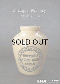 ENGLAND antique イギリスアンティーク HAILWOOD'S PURE RICH CREAM(Mサイズ)陶器ポット 1900's