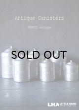 FRANCE antique フランスアンティーク  アルミ キャニスター 6個セット 缶 1920-30's