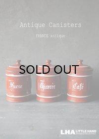 FRANCE antique フランスアンティーク ホーロー キャニスター缶 3個 SET 1920-30's
