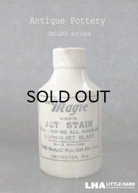 ENGLAND antique イギリスアンティーク Majic JET STAIN (Mサイズ)陶器ポット 陶器ボトル 瓶 1900-15's