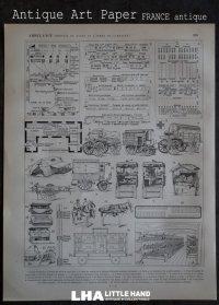 FRANCE antique ART PAPER  フランスアンティーク 辞書・図鑑の1ページ [救急車] 描画 アンティークアート 1900's